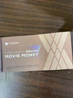 威秀電影票 全台可以用