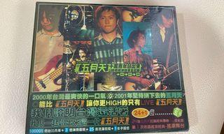 全新未拆 五月天 十萬青年站出來live巡迴演唱會全紀錄2CD24首收錄