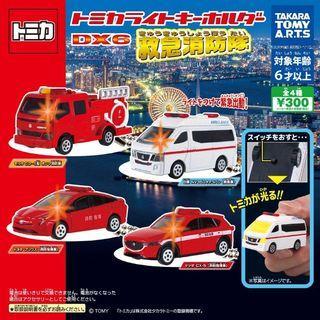 散賣(救護車)Yujin Takara Tomy 扭蛋汽車電筒(救急消防隊編)
