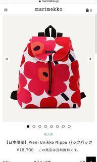 Marimekko  日本限定  經典紅花 後背包 芬蘭製
