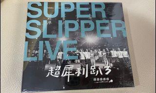 全新未拆 超犀利趴3 五月天等演唱會CD 拖拉庫 亂彈阿翔 董事長