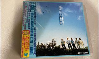 五月天候鳥電影音樂作品 初版CD