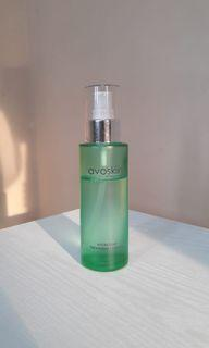 Avoskin Hydrating Treatment Essence