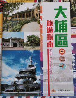 大埔旅遊指南