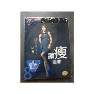 台灣儂儂顯瘦透膚褲襪 50D 黑色