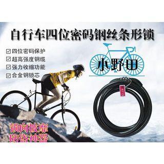 小 自行車密碼鎖 4位數密碼鎖 固定密碼 鋼索6mm*100cm 自行車鎖 腳踏車鎖 機車鎖 單車鎖 密碼鎖 大鎖