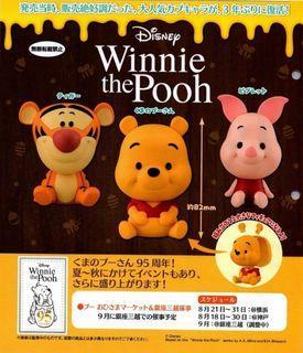 [訂貨] Bandai 扭旦/ 扭蛋 Capchara 大頭扭蛋 Disney Friend Winnie the pooh 小熊維尼 小豬 跳跳虎 一套3款 (原箱3盒)