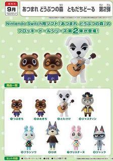 [訂貨] Bandai 食玩 動物森友會造型公仔 Vol.2 一套8款 (原箱8盒)