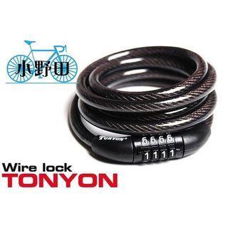 中 TY532 自行車密碼鎖 4位數密碼鎖 固定密碼 鋼索8mm*120cm 自行車鎖 腳踏車鎖 機車鎖 單車鎖 密碼鎖