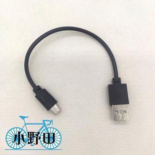 安卓Android USB充電線 粗約3.0mm 全長12-18cm USB電源線 黑白兩色隨機出貨