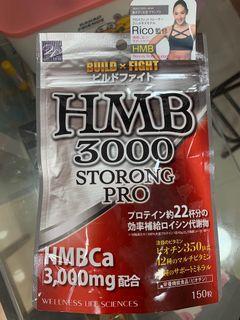 build fight hmb 3000 storong pro 150粒15日(9/2021)