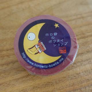 日本原創和紙膠帶mt kamoi masking tape月亮琴鍵horowitz kanahei Cinnamoroll