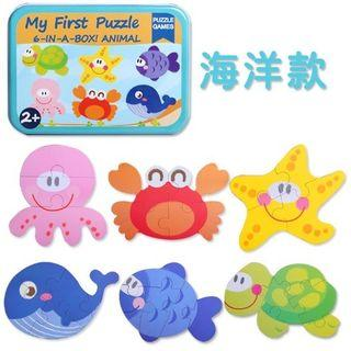 New First Puzzle Sea Animal