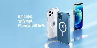 Remax IPhone 12/12pro/max防撞磁吸殼magsafe