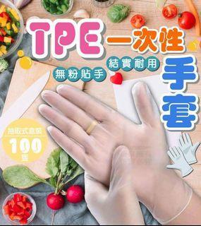 🍒現貨🍒TPE一次性手套
