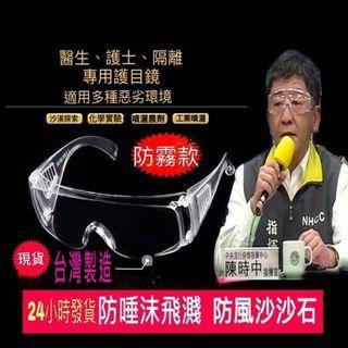 🍒現貨🍒免脫眼鏡-抗UV400
