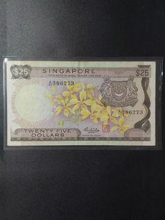 VF+ Orchid $25 (one pinhole,corner minor torn)