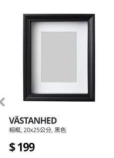 IKEA 相框 20x25cm