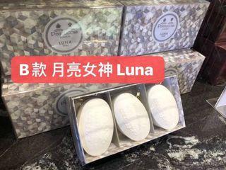 潘海利根月亮女神Luna香皂禮盒