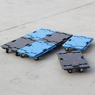 Joinable platform trolley