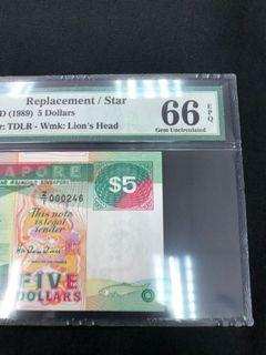 Ship $5  Replacement,fancy and Low number