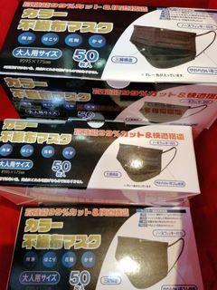 日本直送黑色口罩