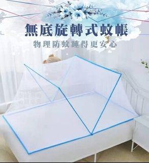 全新折疊式蚊帳 嬰兒床190x90x80公分 #防疫