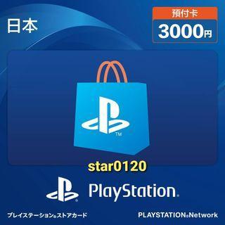 [好評過千]日本 PSN 3000 yen 預付卡 日服 日版 PlayStation™ Network Store PS4 PS5 PS