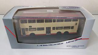 Buses Kmb 九巴 MCW Super Metrobus 都城嘉慕超級都城巴士12米巴士模型3M3 Rt:6