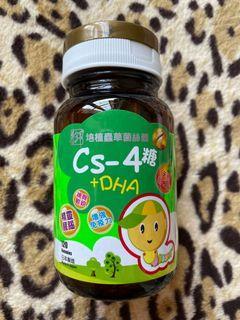 全新日本製御藥堂培植蟲草菌絲體Cs-4軟糖120粒