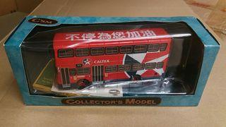 CsM KMB 九巴利蘭勝利二型加德士廣告巴士模型 路線:53