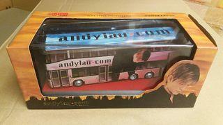 Drumwell 九巴 KMB Neoplan Centroliner 劉德華 Andylau.com 巴士模型 AP6 路線:296c