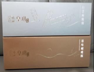 Imperial Patisserie 皇玥 精裝禮盒 (全新, 未開封, 各款也有4包合共16件, 父親節送禮皆品, 全要優先)  圖上白芝麻脆條=$59(淨重112克, 到期日為21/7/5) 圖下原味蝴蝶酥=$69(淨重88克, 到期日為21/9/15)