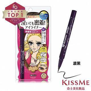 KISSME 花漾美姬零阻力眼線液筆0.4ml