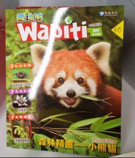 Waiting  雜誌 1~60 集 57本(缺2,18,33)