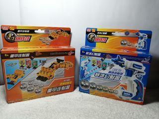 2 Pcs. IRON BALL Target Shooting Gun Toys Package