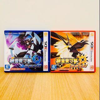 3DS 精靈寶可夢 究極之日 究極之月 Pokémon Ultra Sun Ultra Moon 中文版