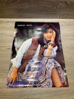 酒井法子海報 日本明星 明星掛圖 歌手海報 早期海報 復古懷舊 造型背景