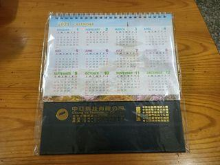 2021桌曆