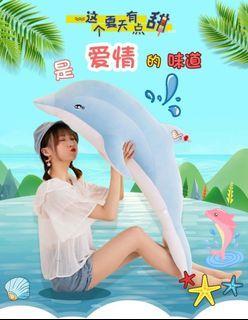 超可愛海豚長抱枕
