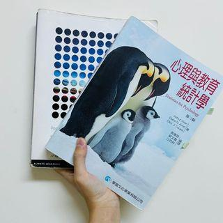 心理及教育統計學第三版 中文