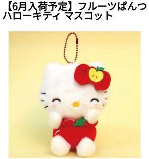 萌貓小店 日本直送-Hello kitty系列公仔吊飾 フルーツぱんつ ハローキティ マスコット