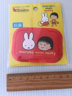 小丸子 x Miffy 日本製濕紙巾蓋 (細)