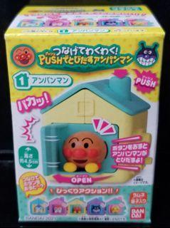 Anpanman 麵包超人 2021 Bandai 公仔 玩具 $29 (全新, 未開封, 紙盒5x5.5x8cm)