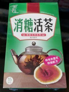 Herbs 草姬 消糖 活茶 $9 (全新, 未開封, 15個茶包, 到期日為22/11/1)