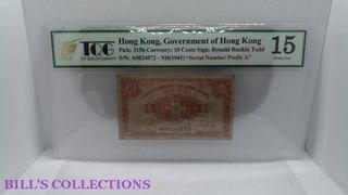 Hong Kong Government 1941 10 Cents Prefix A