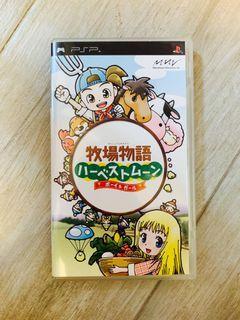 PSP 牧場物語 收穫之月 男孩版 女孩版