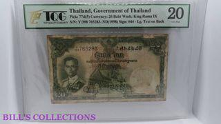 Thailand Government 1958 20Baht