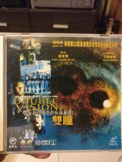 梁家輝雙瞳vcd not  DVD double vision