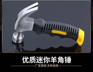 高碳鋼多功能迷你羊角錘